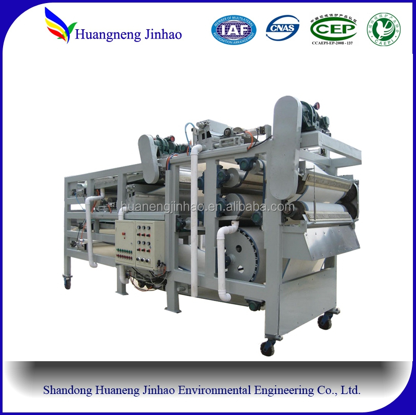 DY Small Automatic Belt Type Mud Filter Press
