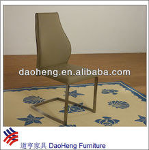 Fashion Computer Chair,comfortable and durable,DaoHeng F3943