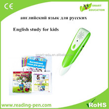 new bluetooth talking pen for children Talking OID pen