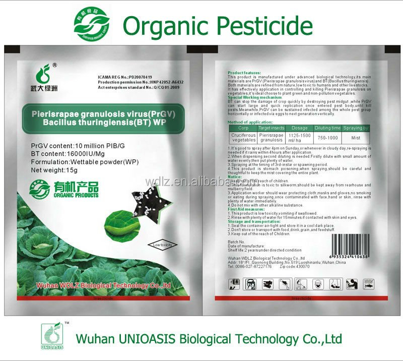 High efficiency organic cabbage carrot framland bio pesticide