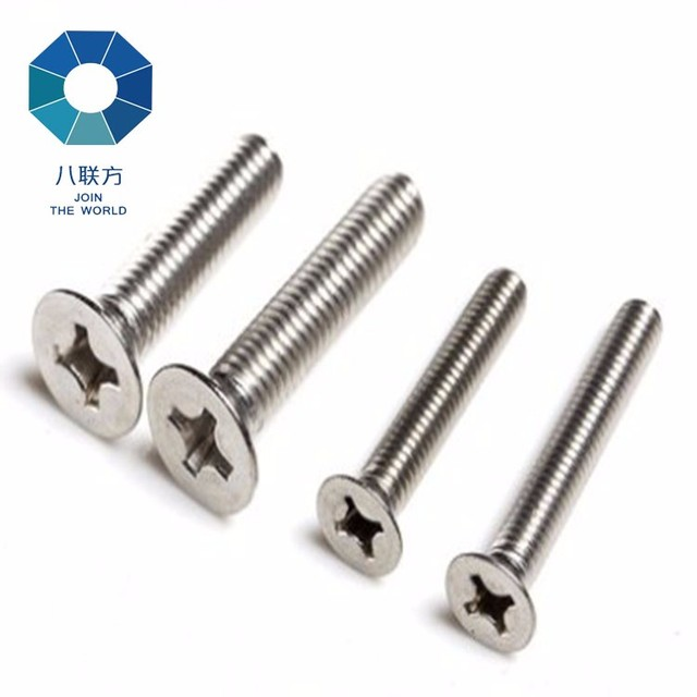 DIN aluminum thread torx socket Flat Head screw with stock for various size