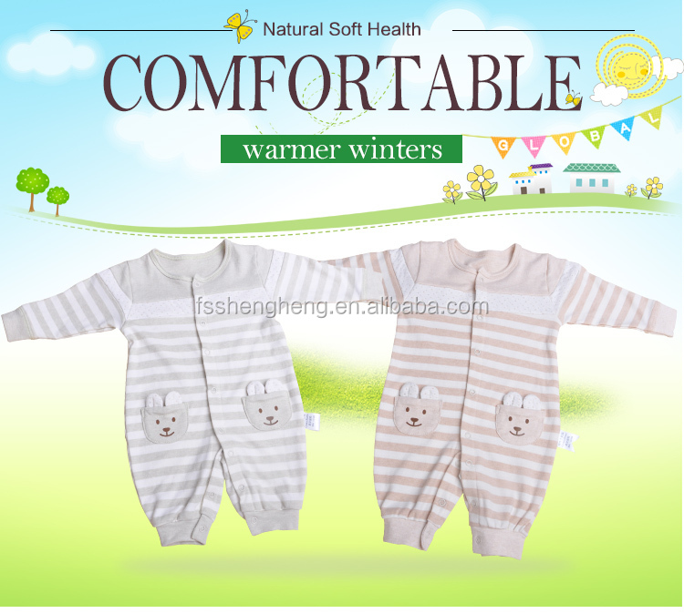 2015 fashion certified organic cotton fabric kids clothing stock wholesale baby clothes GB007
