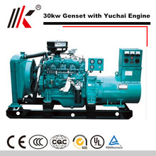 25HP GENERATOR SET OF CHINA SUPPLIER YC4FA40Z 30KW/37.5KVA CONTAINER GENSET