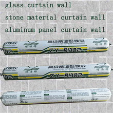 Senior Neutral White Weather-proof Silicone Sealant for Curtain Wall and for Aluminium-Plastic Panel