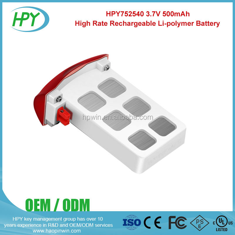 HPY752540 3.7V 500mAh high rate rechargeable li-po battery for RC quadcopter