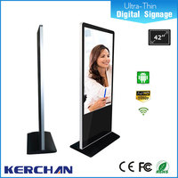 2016 hot 42 inch floor standing 17,19,22,14 inch lcd bus video advertising player