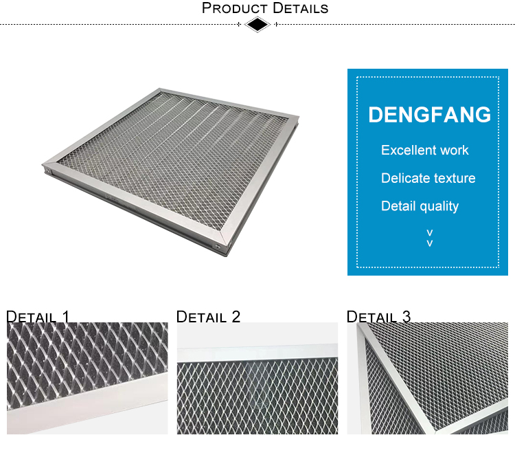 Fashion durable design primary metal mesh air filter wholesale