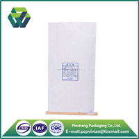 customized cheap Poly Kraft Paper Bags Laminated PVC Compound, food, prawn packing