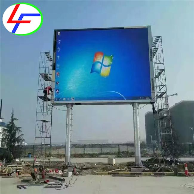 panel p10 sports perimeter advertising display 10mm led modules