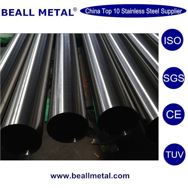 Stainless steel ss420 pipe price list