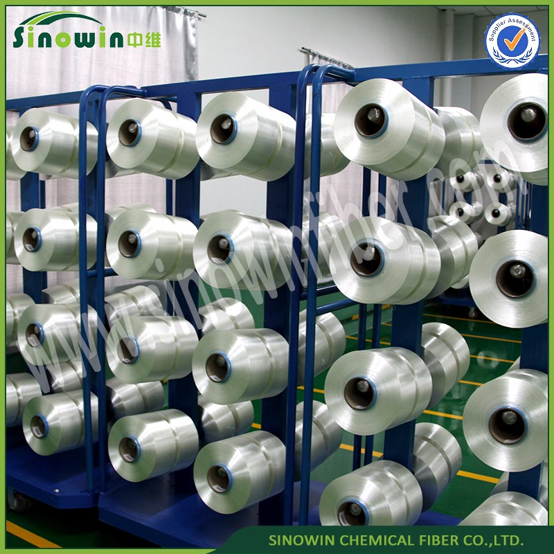 Multifilament yarn 1680D yarn manufacturercturer nylon 66