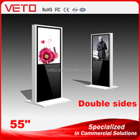 70 inch double sides outdoor kiosk LCD digital signage for advertisement