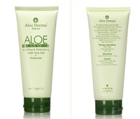 Cosmetic product 100% pure aloe vera gel natural plant made in Korea