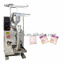 100-1000g Stand up automatic yogurt pouch filling packaging machine