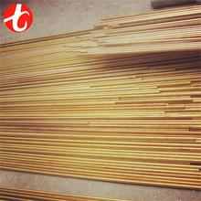 ASTM B111 C68700 Aluminum brass tube With Best Price