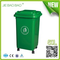2015 outdoor kitchen waste bin Household 50l plastic container 4 wheel euro bin hotel