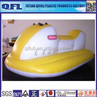 Inflatable Jet Ski for Kids Price