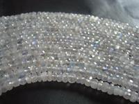 Round Faceted Rainbow Moonstone Beads