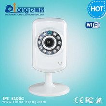 top 10 popular megapixel network p2p ip camera IPC-3100C