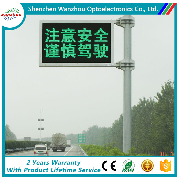 traffic trailer message sign P10 red single color digital outdoor LED screen gas station price display