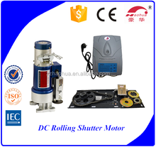 Haohua DC24V 300kg with UPS side shutter door motor