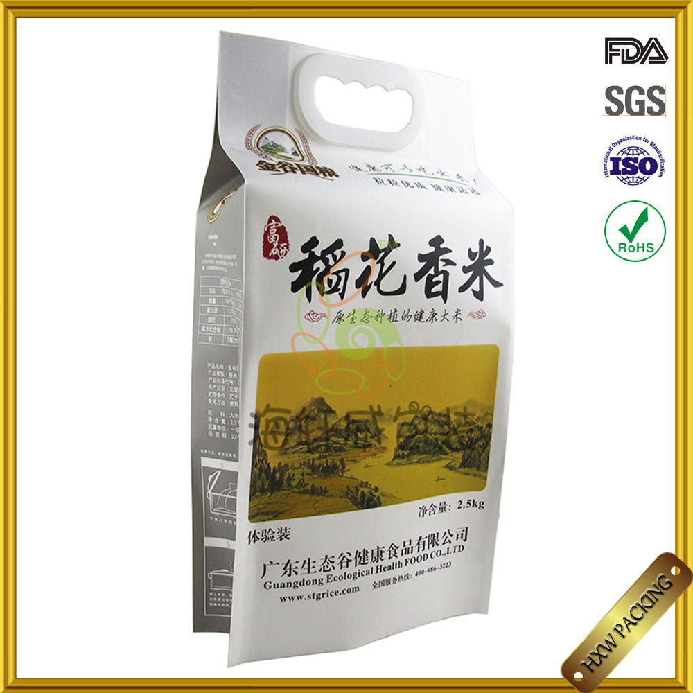 Customized printed wheat flour packing bags with handle