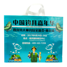 foldable laminated non woven fabric die cut bag custom reusable folding shopping bags