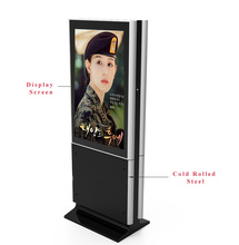 "42""floor stand lcd screen display advertising interactive kiosk"