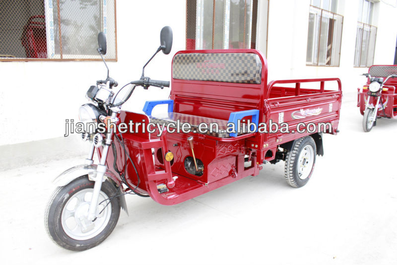 110CC portable 3wheel motorcycle