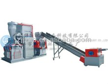DX800 Plastic recycling copper wire recycling mixed wire recycling machine manufacturer