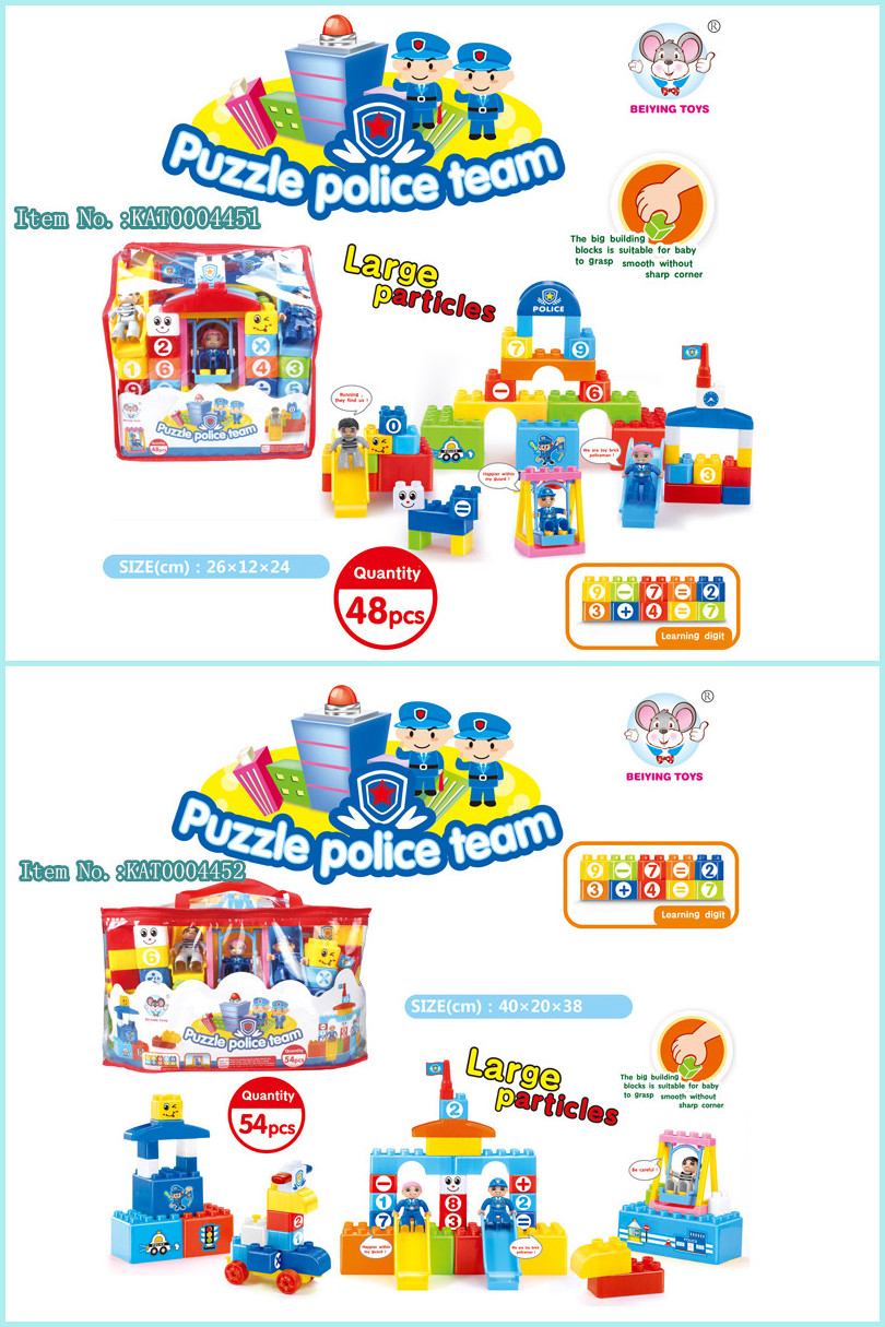 Hot ABS Safe Material Children Intelligence Game Toy Educational Bulk Building Block For Kids
