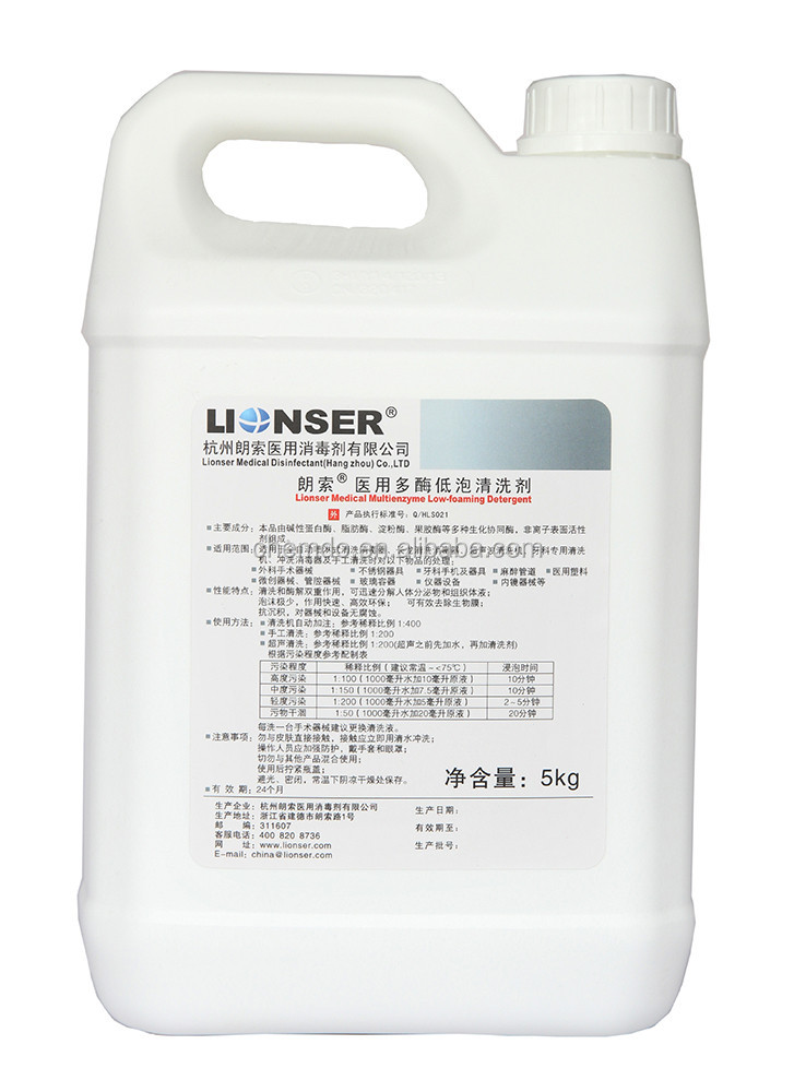 LIONSER Enzymatic Cleaning Disinfectant