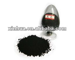 See larger image Coal based Steam Method Nut shell activated carbon series
