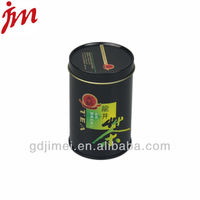 Small round tea/coffee tin cans