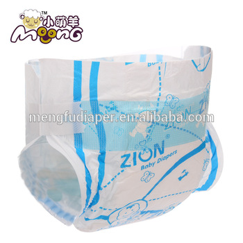 2017 Hot sell baby cloth nappy disposable sleepy soft care baby diapers manufacturers in china