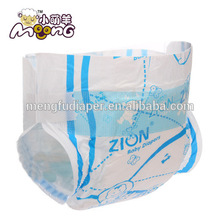 2017 Hot sell baby diaper pants cloth nappy disposable sleepy soft care cloth baby diapers manufacturers in china