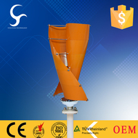 Mini wind turbine vertical wind turbine generator 100w with orange blades