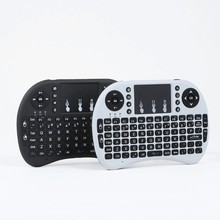 Air Fly Mouse Rechargeable Mini Wireless I8 Backlit keyboard gaming keyboard