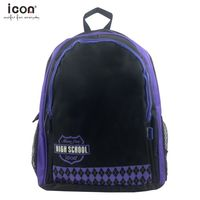 600D polyester backpack for High School Student