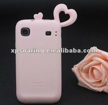 cute silicone case back cover for Samsung Galaxy S i9000
