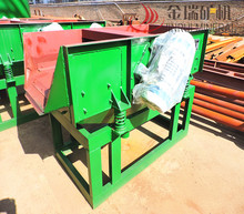 china suppliers mine machine separator Linear Vibrating Screen
