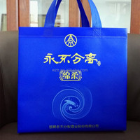 promotion custom printing ultrasonic laminated non woven shopping bag