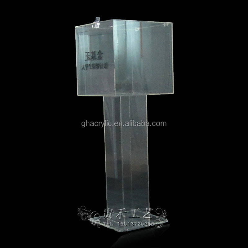 High quality transparent acrylic fund box for fund raising