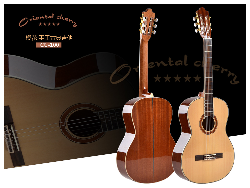 Chinese best classical lp acousitic guitar