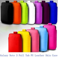 pull tab leather pouch case for iphone , leather pull tab case cover