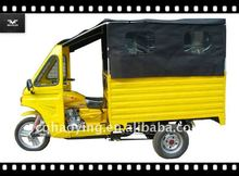 200cc cargo passenger tricycle for africa (Item No.:HY200ZK-2B)