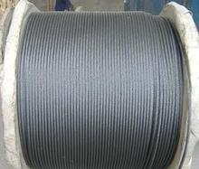 China Suppliers Cold Heading Steel blue strand steel wire rope