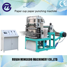Roll Paper Punching Machine, Cup Paper Punching Machine, Cup Paper Cutting Machine