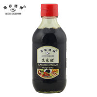 Halal Chinese Black Rice Vinegar - 200ml