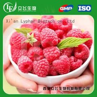 Lyphar Provide High Quality Raspberry Seed Extract